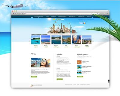 Создание и продвижение туристических сайтов