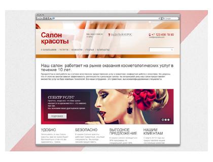 Создание и продвижение сайтов салонов красоты