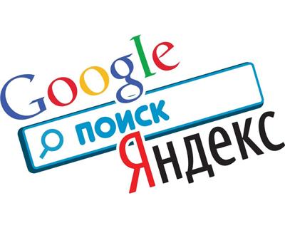 Как занять ведущие места в поисковых системах