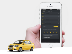 Создание мобильного приложения для службы такси