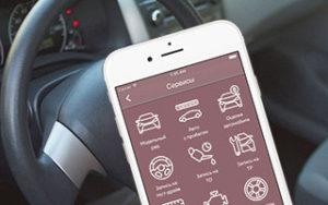 Создание мобильного приложения для автоцентра