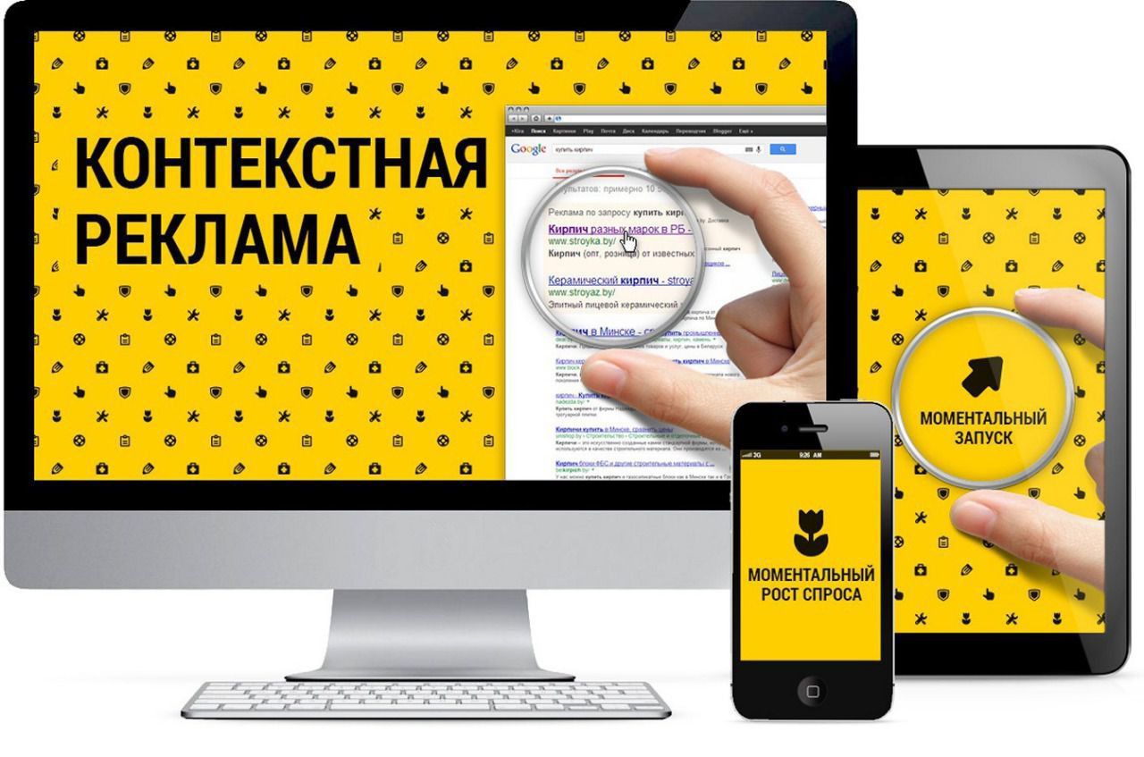 Продвижение сайтов директ шатурская управляющая компания сайт