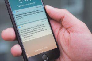 Push-уведомления: способ увеличения присутствия пользователя в приложении